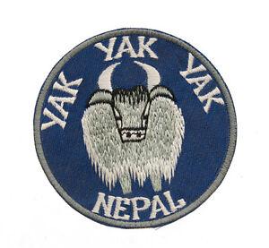 Embroidered Badge Yak Cow Tibet Nepal 8643 Gg