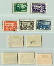 Russia USSR 1949 SC 1420-1424 used . rta9009