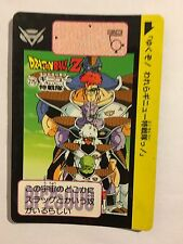 Dragon Ball Z Carddass Hondan Part 7 - 275