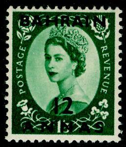 BAHRAIN SG88, 12a on 1s3d green, LH MINT.