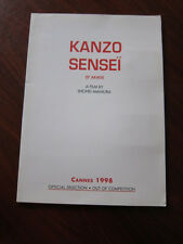 KANZO SENSEI Shohei Imamura Press kit with 2 slides