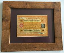 More details for tibetan '100 srang' banknote, (1942-1959)