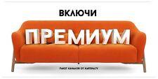 Kartina TV Abonement für 1 Monat russische Ip-tv IPTV 3d HD