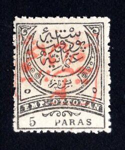 "Turkey 1886 stamp Mi#51 inverted red overprint ""2"" MH"