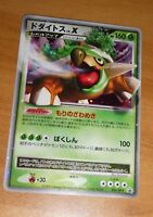 TCG POKEMON JAPANESE RARE CARD CARTE 076/DP-P TORTERRA Lv.X PROMO JAPAN NM