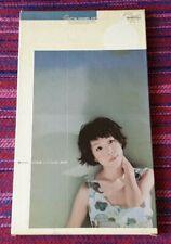 Sandy Lam ( 林憶蓮 ) ~ 最好的…林憶蓮(2003新曲+精選) ( Taiwan Press ) Cd
