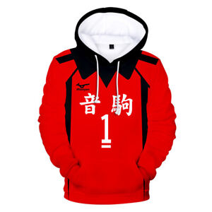 Anime Haikyuu!! Hinata Shoyo Nishinoya Yuu Cosplay Uniform Hoodie Sweatshirt