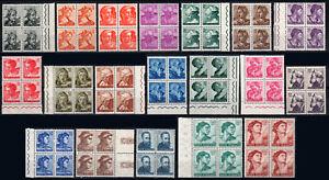 Italia Repubblica 1961 Michelangiolesca Completa Quartine MNH