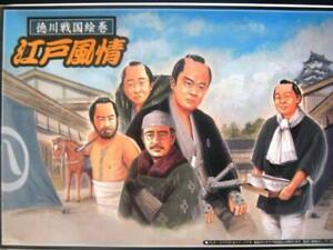 AOSHIMA 1:35 scale TOKUGAWA SEN GOKU EMAKI 5 FIGURES & BUILDING MODEL KIT SET