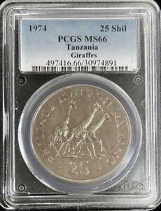 1974 SILVER TANZANIA 25 SHILINGI GIRAFFES CONSERVATION COIN PCGS MINT STATE 66