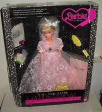 #6844 NRFB Vintage Ban Dai Japan Happy Bridal #17 Barbie Foreign