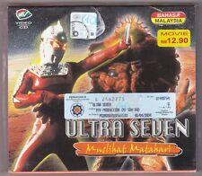 Ultraseven Muslihat Matahari VCD Tokusatsu Chinese Dub Ultraman Ultra Seven