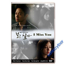 """""""BUY 5 GET 1 Free"""" I Miss You- Korean Drama (5DVDs)  Excellent English Subs!"""