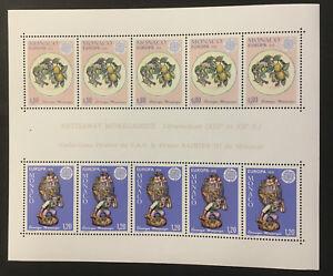 Art Plate Figurine Sheet of 10 mnh stamps 1976 Monaco #1024a Europa C.V. $32.50