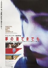 Until the End of the World 1991 Japanese B2 Poster