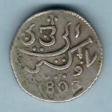 Indonesia - Java. United East India Co. 1803 1 Rupee.  gVF