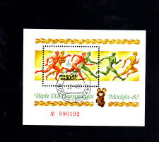 RUSSIA #B106  1980  OLYMPICS  MOSCOW   MINT VF LH  CTO  S/S