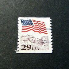 US PNC Stamp Scott#  2523c Flag Over Mt. Rushmore  1991 P#7 L286