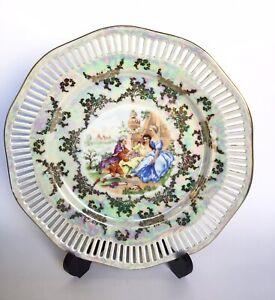 Maria Theresa Fine Porcelain Lustreware Bavarian German Reticulated Plate