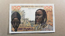 West African States IVORY COAST 100 francs 1965 UNCIRCULATED