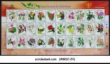 INDONESIA - 2004 FLOWERS / PLANTS - MINIATURE SHEET MNH