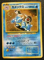 Blastoise Pokemon Card 009 CD PROMO 1998 first edition Holo Cool N/M Japanese BB