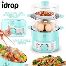 idrop LIFE ELEMENT 600W 2 Layer Electric Cooker & Steamer [ ZDQ-G1074 ]