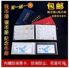 Banknote + Coin Booklet  纸币 + 硬币 收藏册 买一送一