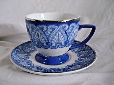 """VINTAGE BOMBAY """"TILE"""" COFFEE CUP AND SAUCER WITH PLATINUM TRIM"""