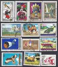 MONGOLIE - Lot timbres Oblitérés