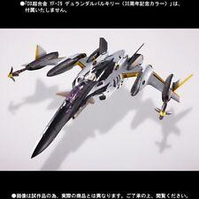 Tamashii web LTD Super Parts DX Chogokin YF-29 Durandal Valkyrie 30th Anniv. JP