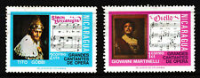 1-2cts, NICARAGUA 'Great Opera Singers' Series Stamps set of 2 issued 1975 - MNH
