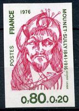 TIMBRE FRANCE NEUF N° 1882 ** NON DENTELE / MNH / MOUNET SULLY COTE 35 €