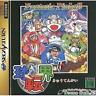USED Fantastic Pinball Kyutenkai [Japan Import] Sega Saturn SS