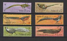 faisan 1986  Laos 6 timbres oblitérés  / T1438
