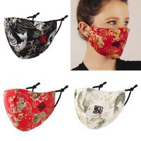 Stoffmaske Gesichtsmaske Behelfsmaske Mund-Nasen-Maske Koi Japan Asien Baumwolle