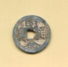 VIETNAM - GREAT HISTORICAL MINH MANG ZINC PHAN, ND (1820-41) KM# 182c