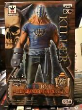 "Banpresto One Piece 7"" Killer DXF Figure, The Grandline Men Volume 20"