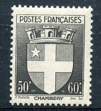 STAMP / TIMBRE FRANCE NEUF N° 553 ** BLASON / CHAMBERY