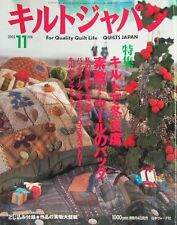 Quilts Japan 11/2003 For Quality Quilt Life. many photo & how to make.