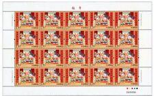 CHINA 2015-2 New Year Greeting  Stamp full sheet拜年