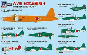 1/700 PIT ROAD WWII IJN AIRCRAFT 4