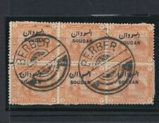 Egypt Sudan 1897 3m Cancelled Berber  Rare Lot 4