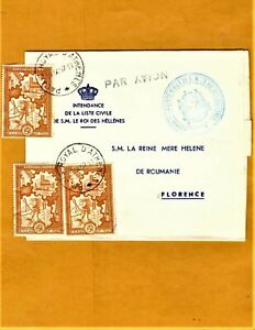 GREECE. 1957. COVER FROM KING OF GREECE TO QUEEN ELENI OF ROMANIA IN FLORENCE