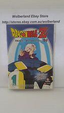 Dragon Ball Z Trunks - Mysterious Youth 3.1 UNCUT [ DVD ] Region 4, LIKE NEW