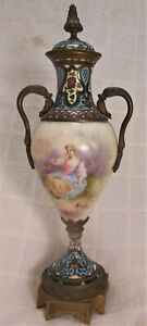 Very Good antique Sevres Signed Porcelain Urn With Champlevé Collar And Base