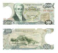GREECE 500 Drachmas (1983) P-201 UNC Banknote Paper Money