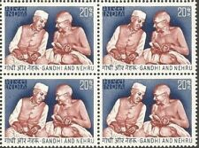INDIA Gandhi and Nehru STAMPS BLOCK OF 4  MNH