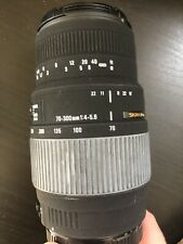 Sigma DG 70-300mm Lens For Canon
