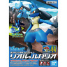Pokemon Plamo Collection - Riolu & Lucario